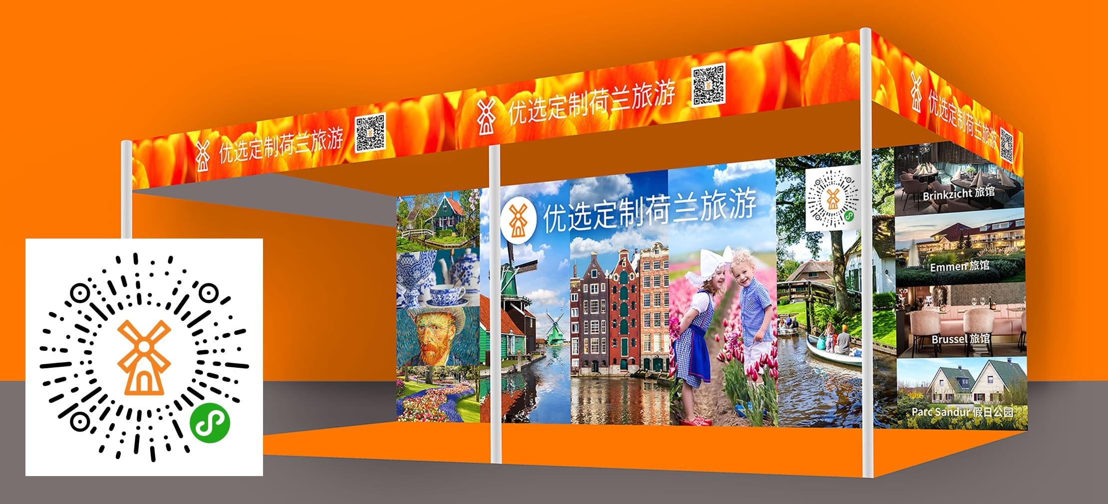 Die chinezen online naar Drenthe lokken